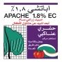 APACHE 1.8% EC