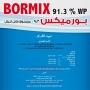 BORMIX 91.3% WP