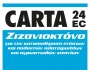 CARTA 24 EC