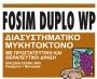 FOSIM DUPLO WP